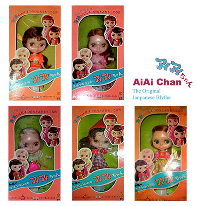 ai_ai_chan_japan_blythe_dollies