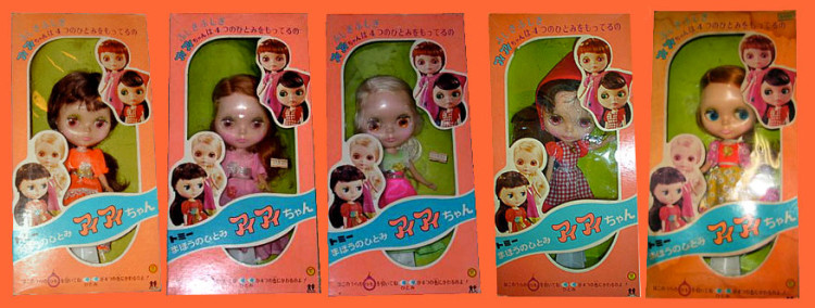 ai_ai_chan_japan_blythe_doll_editio_boxes