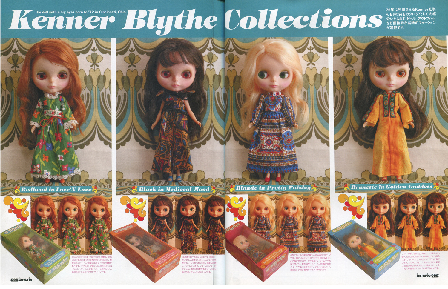 zazie_blytheopedia_kenner_blythe_dolls_advertise03