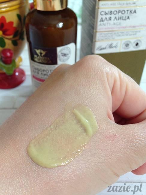 blog kosmetyczny, recenzje i testy kosmetyków, opinie o kosmetykach, planeta organica serum anti age do skory tlustej mieszanej